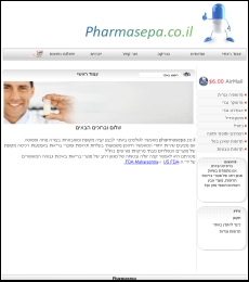pharmasepa.co.il